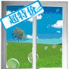 宝视阳台窗