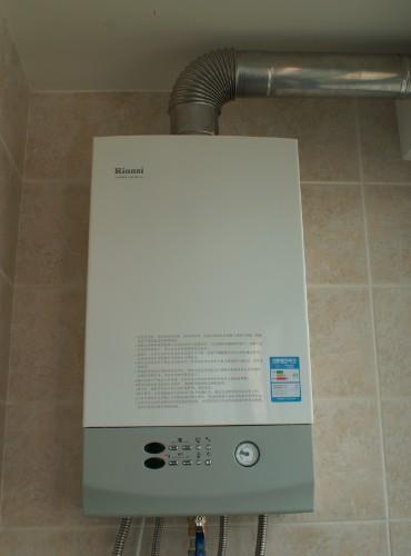 林内燃气热水器进水阀分享展示图片图片