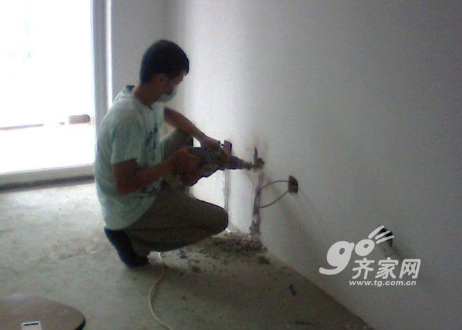 家庭装修电路改造开槽九大注意事项