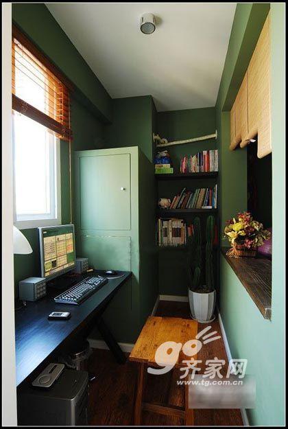 独立的小书房(阳台一部分改造).-时尚自有我主张 3.8万装85平米浓