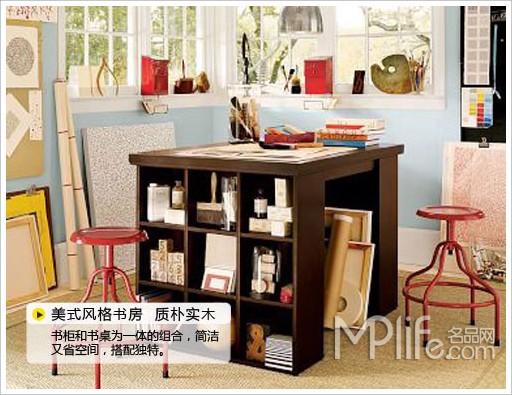 书柜和书桌为一体的组合,简洁又节省空间,独特新颖.图片