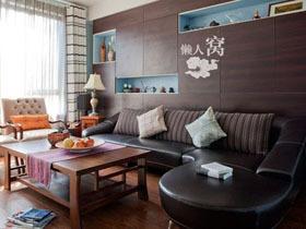 中日式混搭欧美古典 清新富裕型婚房