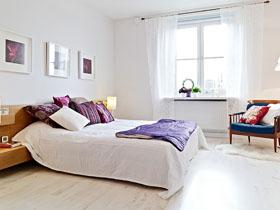 色彩斑斓 88平米公寓