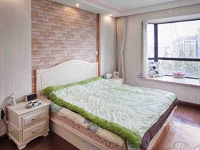 簡約里的小田園 素雅兩居室設計