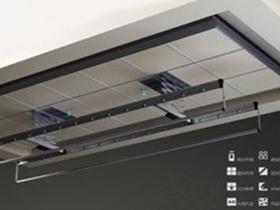 奥华电气新品上市 新型智能集成阳台顶