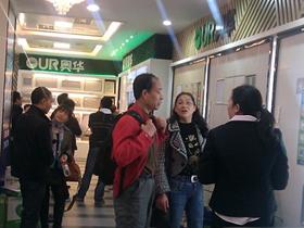 奥华生态集成吊顶强势入驻杭州新时代