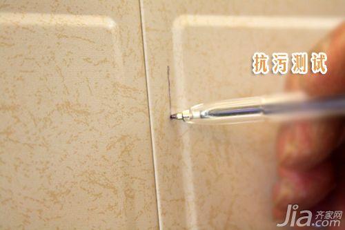 现场测试结果:原子笔画上污迹之后,可轻松用手擦除.