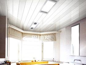 卫浴的艺术展 12款巴迪斯集成吊顶推荐