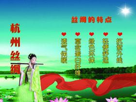 一口气花20万 万元丝绸床品热销杭州