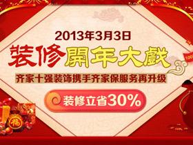 唯美系龙8娱乐官网登录开年送大礼 龙8娱乐官网登录团购会优惠服务再升级