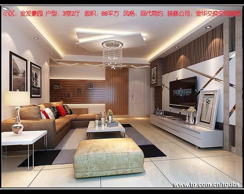 亮点 楼盘名称:金发豪园户型: 3室2厅面积:88平方预算价格: 高清图片