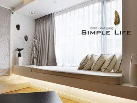 360°透明主卫 210平复式简单生活