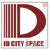 上海装修公司 上海ID城市空间装修公司
