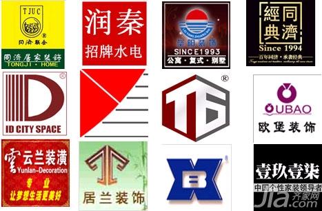 【上海装修公司】上海好的装修公司名单 上海知名装修公司