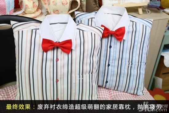 落体xiushipin_58.com/zhuangxiushipin/\