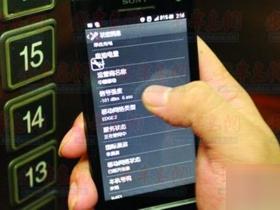 手机辐射可忽略 要小心微波炉等家电