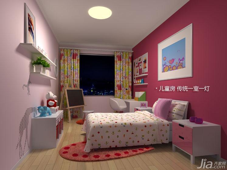 欧普照明儿童房灯具图片