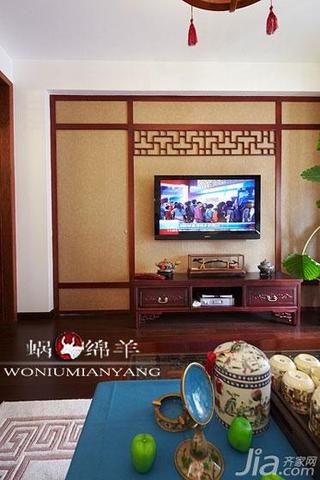 中式风格二居室富裕型电视背景墙电视柜效果图