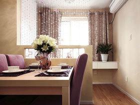 紫色一帘幽梦 唯美温馨的70平婚房