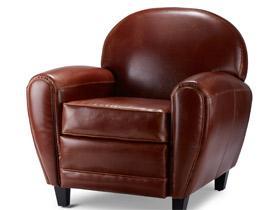 色彩隨心選 布蘭德利皮質單人沙發椅