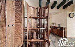 混搭风格三居室120平米隔断衣柜定制