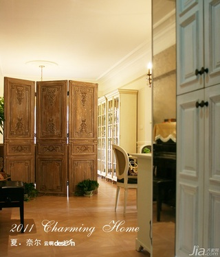 公寓小清新富裕型130平米屏风图片