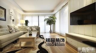 混搭风格三居室10-15万客厅照片墙窗帘效果图