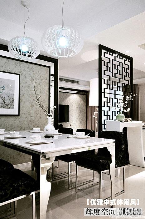 三居室130平米餐厅隔断餐桌图片