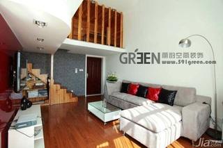loft风格小户型经济型40平米客厅沙发效果图