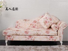 田园韩式客厅组合布艺沙发