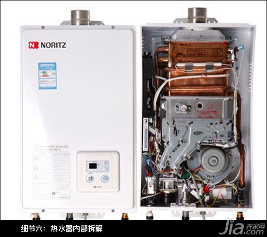 燃气热水器的内部结构