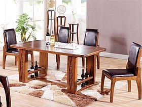 胡桃木全实木餐桌椅组合