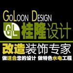 上海桂隆建筑装饰工程有限公司