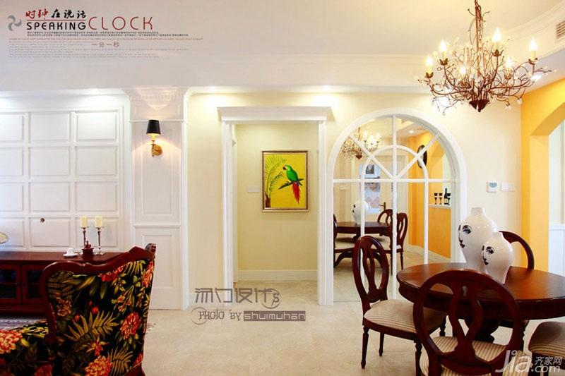 美式风格公寓浪漫效果图