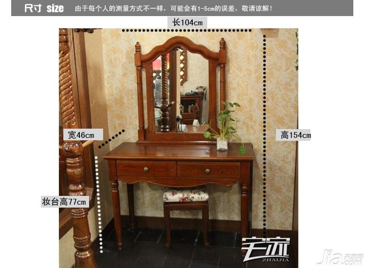 100%实木美式乡村梳妆台2/7图片