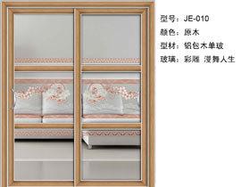 ★榞木彩雕  漫舞人生 定制家具衣柜 隔断