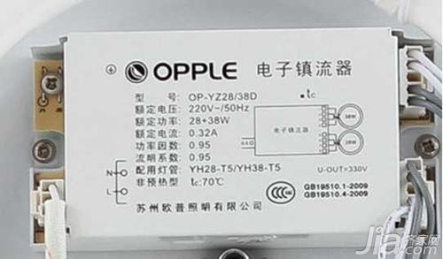 欧普镇流器图片,上面有产品品牌 瓦数 电流等信息.图片