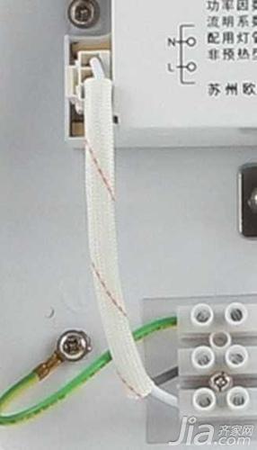 测评:欧普照明镂花合金吸顶灯 营造卧室时尚气息(4)图片