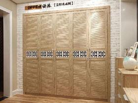 云轩木衣柜