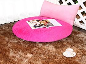 懒人沙发 韩式地床