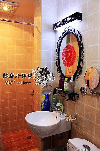 混搭风格一室一厅卫生间婚房平面图
