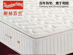 天然乳胶垫层床垫