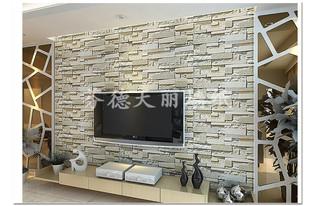 现代简约立体仿砖纹砖块 客厅卧室背景墙壁纸