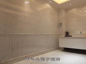 瓷砖 负离子瓷砖  浴室砖