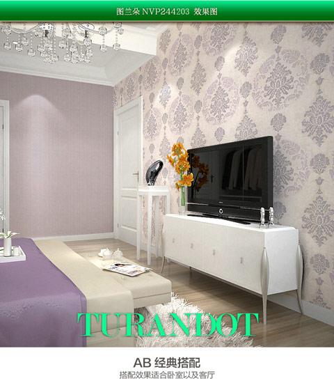 欧式亮面大花 卧室客厅电视背景墙纸壁纸