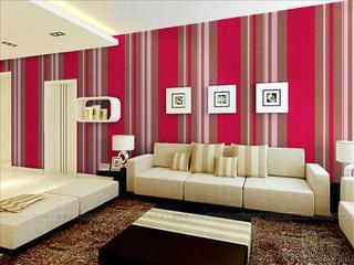 现代简约条纹 电视背景墙卧室书房壁纸