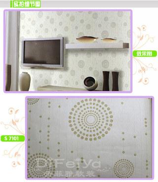现代简约珠连璧合 客厅卧室壁纸