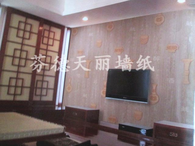 現代中式字畫系列 書房客廳背景墻壁紙