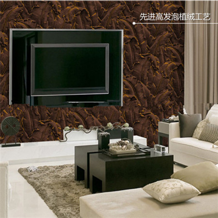 高档植绒面芭蕉叶 客厅电视背景墙壁纸