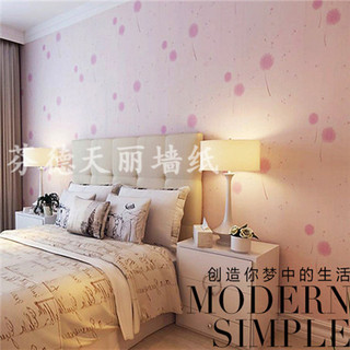 韩式田园蒲公英墙纸 温馨浪漫卧室壁纸